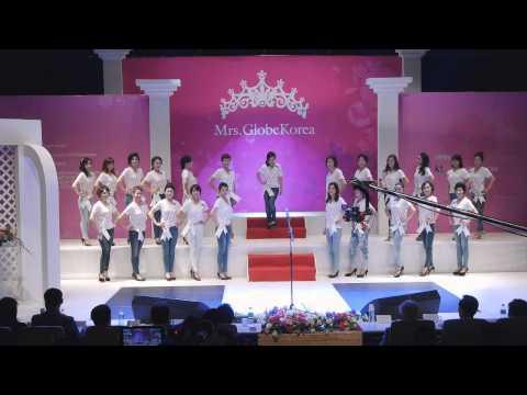 MRS   Globe Korea 2014
