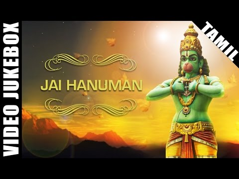 Best of Hanuman Songs | Tamil Devotional Video Songs | Special Hanuman Bhajans