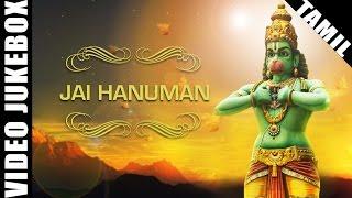 Best of Hanuman Songs | Tamil Devotional Video Songs | Special Hanuman Bhajans
