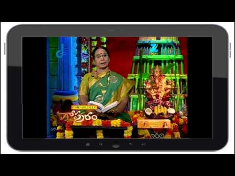 Gopuram - Episode 1464 - September 23, 2015 - Best Scene