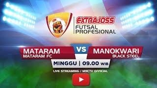 Download Lagu MATARAM FC (MATARAM) VS BLACK STEEL (MANOKWARI) - (FT : 2-5) Extra Joss Futsal Profesional 2018 Gratis STAFABAND