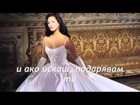 Notis Sfakianakis - Vasilissa Mou