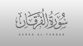 Surah AL-FURQAN(The Standard), ٱلْفُرْقَان -Recitiation Of Holy Quran-Tilawat Surah Furqan- Surah 25