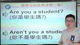 Topic 7 -,Yes - No問句
