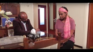 Dana Drama Season 5 Episode 16 | ዳና ድራማ ሲዝን 5 ክፍል 16
