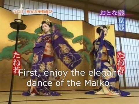 0 Kyoto Cuisine and Maiko Evening  at Kyoto GION HATANAKA Japanese Restaurant and Ryokan