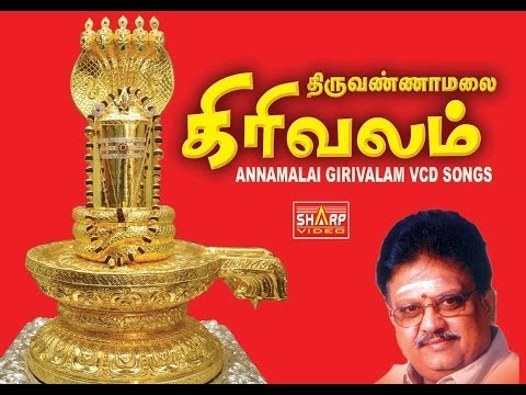 Annamalai Vazhum video