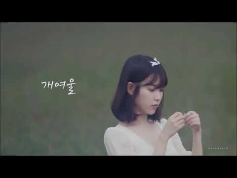[3D AUDIO] IU (아이유)