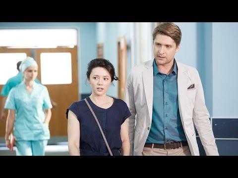 Хирургия. Территория любви (1 серия)