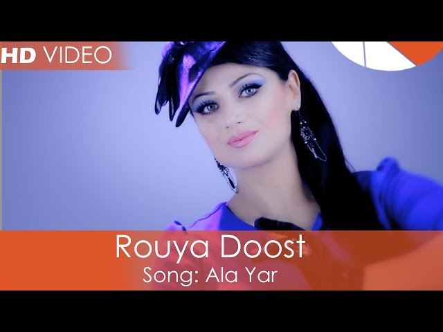 Rouya Doost - Ala Yar OFFICIAL VIDEO HD