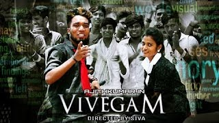 Chennai gana | Gana Harish  VIVEGAM TAHALA SONG | 2017 | MUSIC ALBUM
