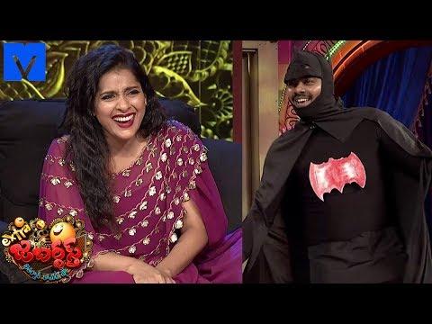 Extra Jabardasth | 4th January 2019 | Extra Jabardasth Latest Promo | Rashmi,Sudigali Sudheer