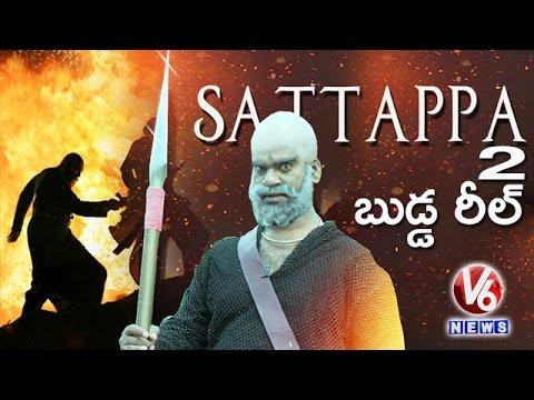 Bithiri Sathi As Baahubali Kattappa | Sathi's Report On Baahubali 2 Trailer | Teenmaar News