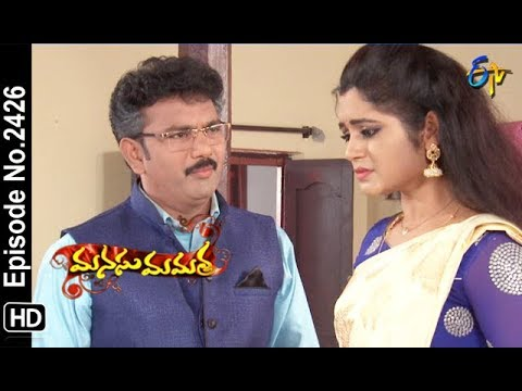 Manasu Mamata | 30th October 2018 | Full Episode No 2426 | ETV Telugu