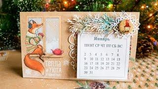 Скрапбукинг. Мастер-класс для начинающих: настольный календарь.
