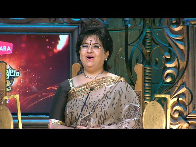 Ugram Ujjwalam 2   15 contestants for Finals   Mazhavil Manorama