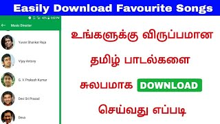 Friends tamil mp3 songs a to z free download