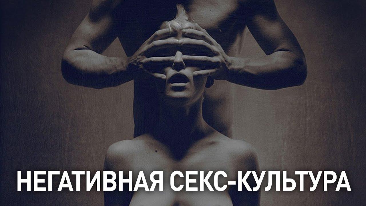 Ролик культурный секс 7 фотография