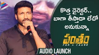 Gopichand Emotional Speech | Pantham Audio Launch | Mehreen | #Pantham | Telugu FilmNagar
