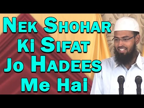 Acche Shohar Ki Kuch Sifaat Jo Hadees Me Aati Hai By Adv. Faiz Syed