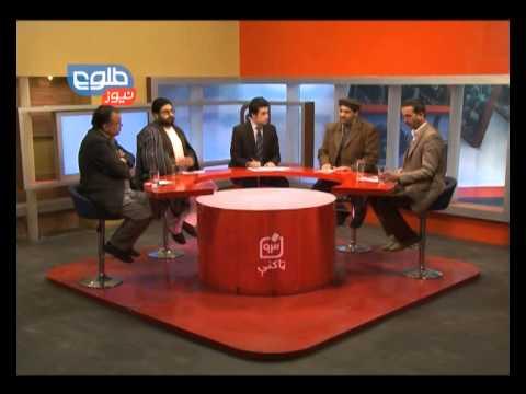 TOLOnews 09 March 2014 TAKANI / تاکنی ۰۹ مارچ ۲۰۱۴