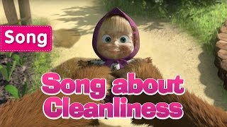 Masha and The Bear - Song about Cleanliness (Laundry Day)