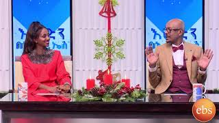 Special program of festive period of Christmas - on Ehudn be EBS