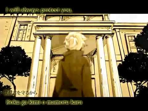 Kagamine Len And Rin - Servant Of Evil ~classical Version~ [anime Pv] English romaji Subs video