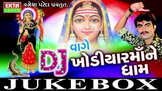 D J Vage Khodiyar Maa Ne Dham Part-1   Jignesh Kaviraj   Tejal Thakor