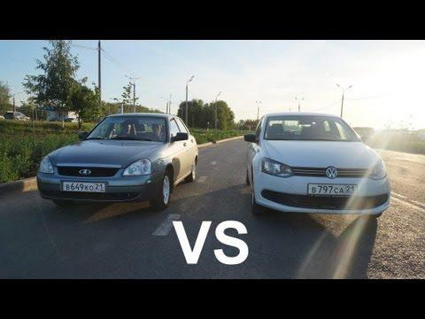 Lada Priora против VW Polo Sedan