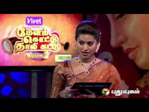 Melam Kottu Thaali Kattu – Season2 – PROMO