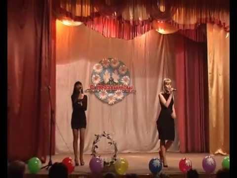 Скачать песня подружек оксаны