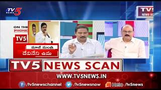 TDP Leader Devineni Uma On Reverse Tendering of Polavaram Project