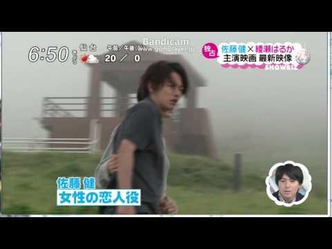 佐藤健 リアル~完全なる首長竜の日 2013 01 29 21 02 13 910 リアルアンパンマン 動画