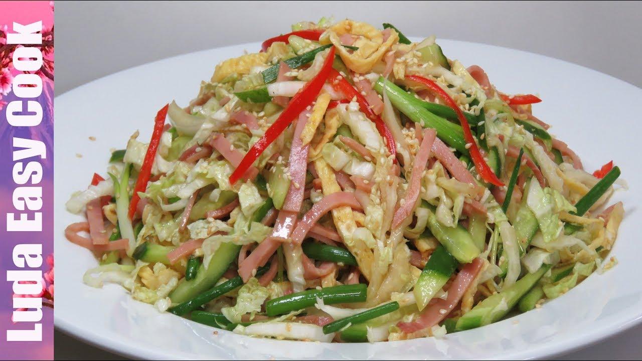 Вкусный рецепт японских салатов простые и вкусные