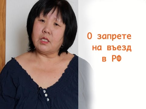 """Россия амнистировала попавших в """"черный список"""" кыргызстанцев"""