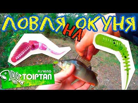 Рыболовные приманки купить лучшие приманки для рыбалки в украине по оптимальной цене