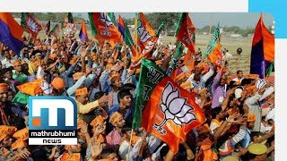 BJP Going Strong In Tripura, Leads In 41 Seats| Mathrubhumi News