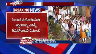 Junior Doctor Protest At Gandhi Hospital | Hyderabad | MAHAA NEWS