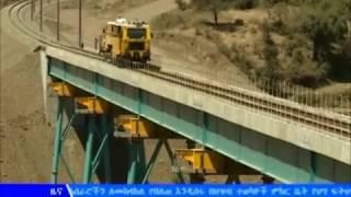 EBC :  Awash-hara gebeya- Mekelle Railway