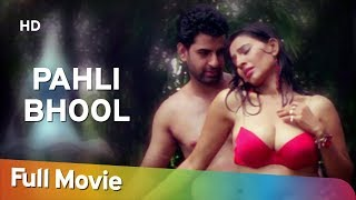 Pehli Bhool (HD) | Karan Mehta | Aasika | Nilam SIngh | Bollywood Sexy Movie