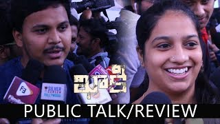 Karthi Khakee Telugu Movie Public Talk Review  | Karthi | Rakul Preet Singh