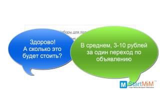 Настройка кампаний директ на РСЯ-1. Что такое Рекламная Сеть Яндекса