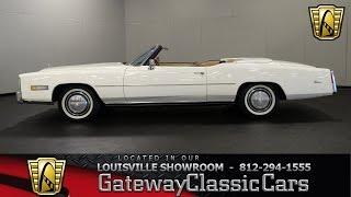 1976 Cadillac Eldorado Convertible - Louisville Showroom - Stock # 1511