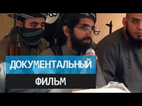 Земля Айлана Курди. Документальный фильм