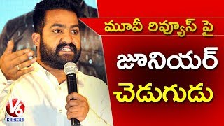 Jr NTR Counters On Film Critics At Jai Lava Kusa Success Meet