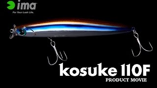 2016年9月15日発売 ima NEW PRODUCT kosuke 110F(コスケ 110F) PRODUCT MOVIE