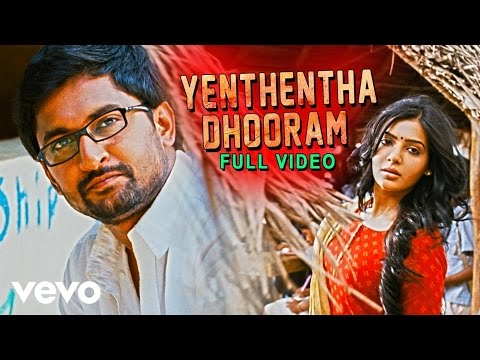 Yeto Vellipoyindhi Manasu - Yenthentha Dhooram Video video