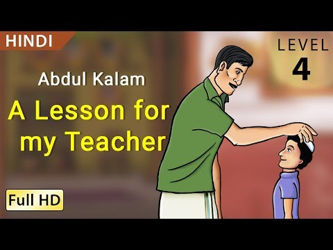 Abdul Kalam, A Lesson For My Teacher: Learn Hindi - Story For Children bookbox video