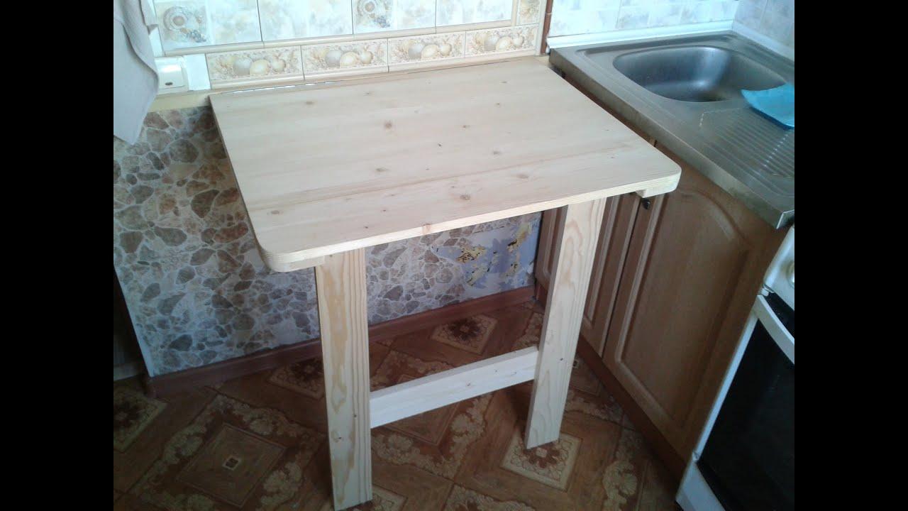 Сделать откидной кухонный стол